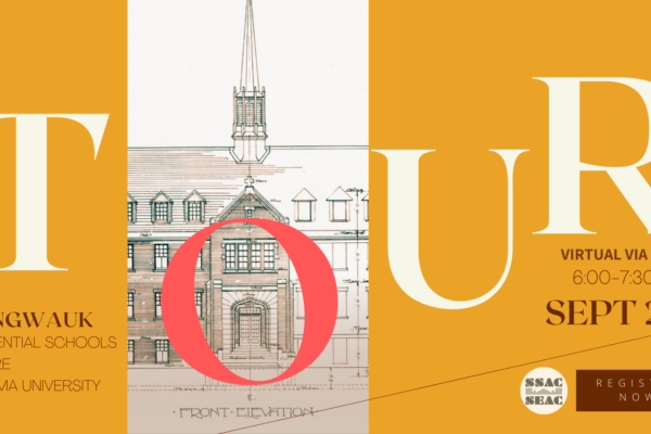 Virtual Tour of Former Shingwauk Residential School – September 28